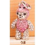 【】テディベア クリスタルペンダント&ストラップ (干支)うま (Teddy-027 うま) 【】