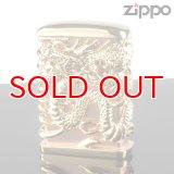 【y】ZIPPO zp-tr-pau 天龍 ピンク フルメタル アーマー ジャケット ( zippo ジッポー ) オイルライター 【】