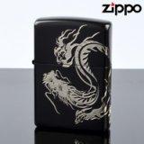 【m】Zippo ジッポライター zp623962 ドラゴンソウル ブラック&シルバー 【】