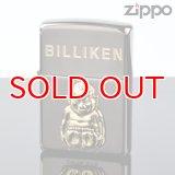 【m】Zippo ジッポライター zp624990 限定 ビリケンメタル クロキン 【】