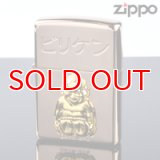 【m】Zippo ジッポライター zp625003 限定 ビリケンメタル ピンクゴールド 【】
